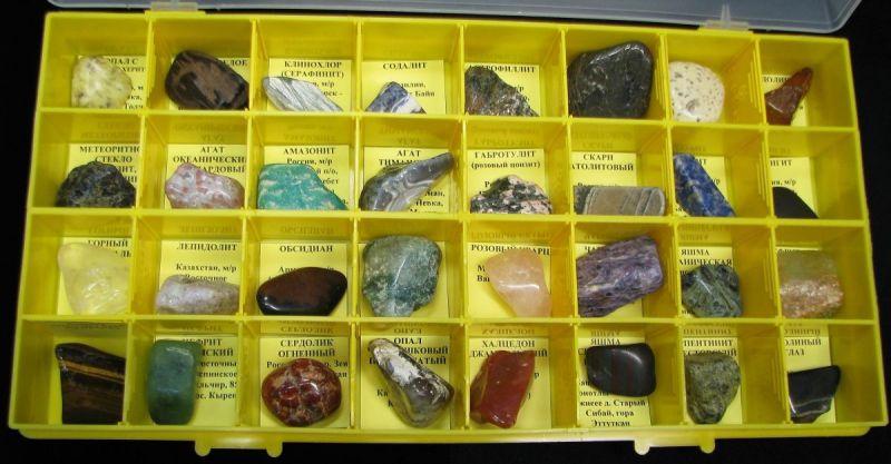 каталог камней и минералов с фото игрушки